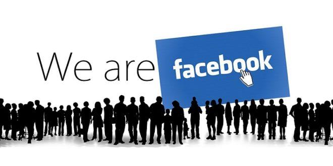 Popular Social Media Platform